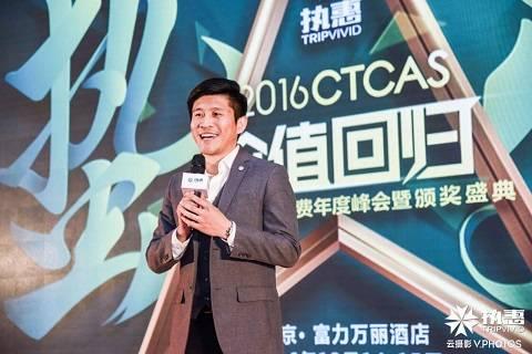执惠CEO刘照慧:中国出境游迎来拐点,中小企业需应对三大挑战