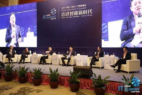 聚焦IT领袖峰会之金融科技论坛:区块链会带来颠覆性变革吗?