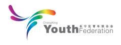 上海市長寧區青年聯合會