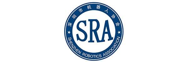 深圳机器人协会
