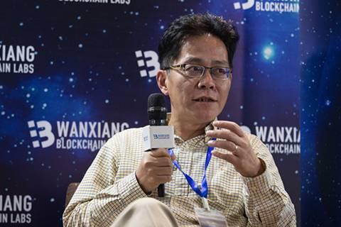 分布式资本合伙人沈波:区块链行业存在的4个瓶颈以及解决方案