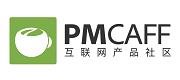 PMCAFF产品社区