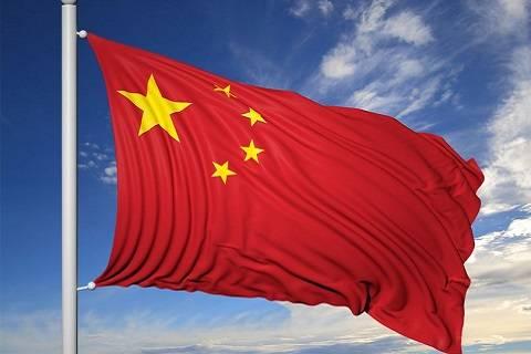 中国国旗,世界投资报告,亿欧智库,最大投资国