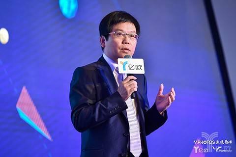 """上海市长宁区区长顾洪辉:长宁致力于探索、创新""""互联网+""""发展模式"""