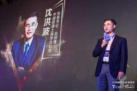 """上海联通总经理沈洪波:运营商在""""互联网+""""新商业时代的新作为"""