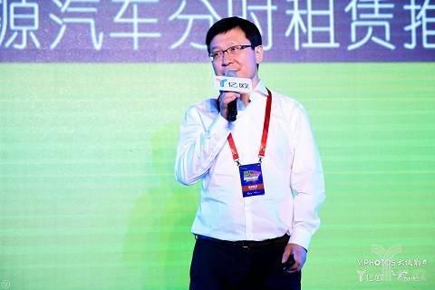 环球车享EVCARD总经理曹光宇:未来分时租赁+新能源汽车将贡献城市