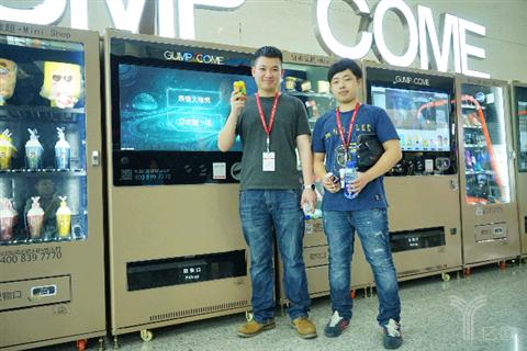 对标Amazon Go,加入腾讯双百计划 甘来科技公布探索新零售中国化之路