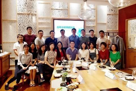 青年分析师俱乐部,亿欧智库,青年分析师俱乐部