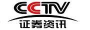 CCTV证券