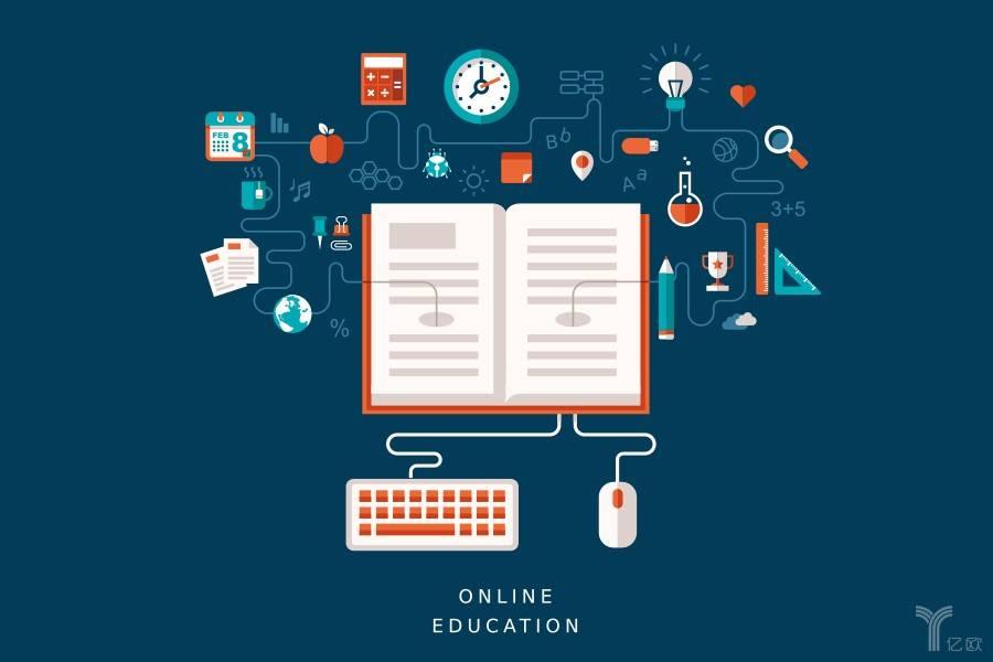 网易能否撑起丁磊的教育野心?