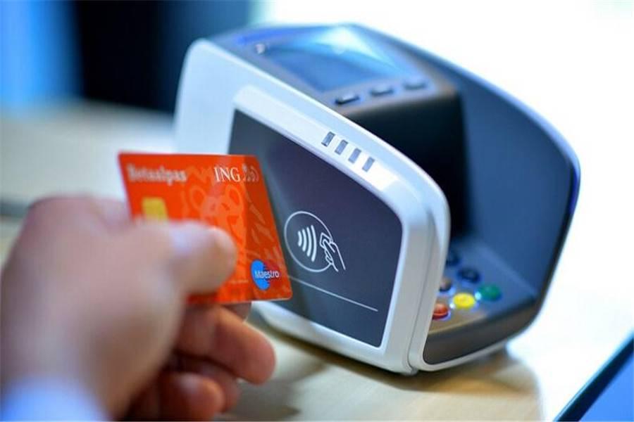 支付,支付机构,银行,支付结算,281号文,296号文