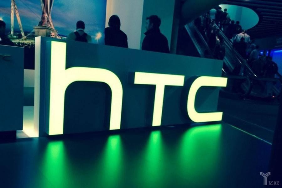 HTC,HTC,谷歌,VR,5G,人工智能