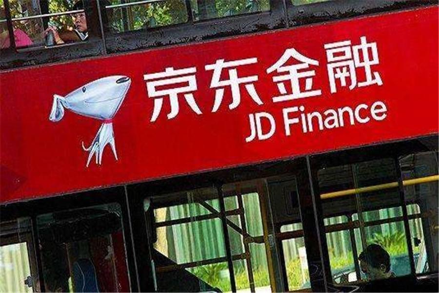 京东金融拓展泰国本地支付业务,以成立合资公司方式启动国际化布局