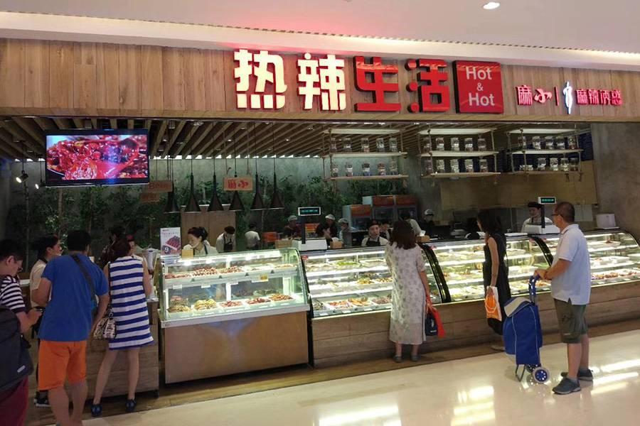 """""""白粉级""""产品?也卖小龙虾的""""热辣生活""""B轮融资1.4亿元"""