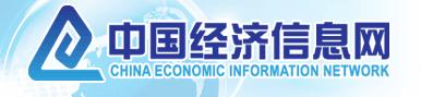 中国信息经济网