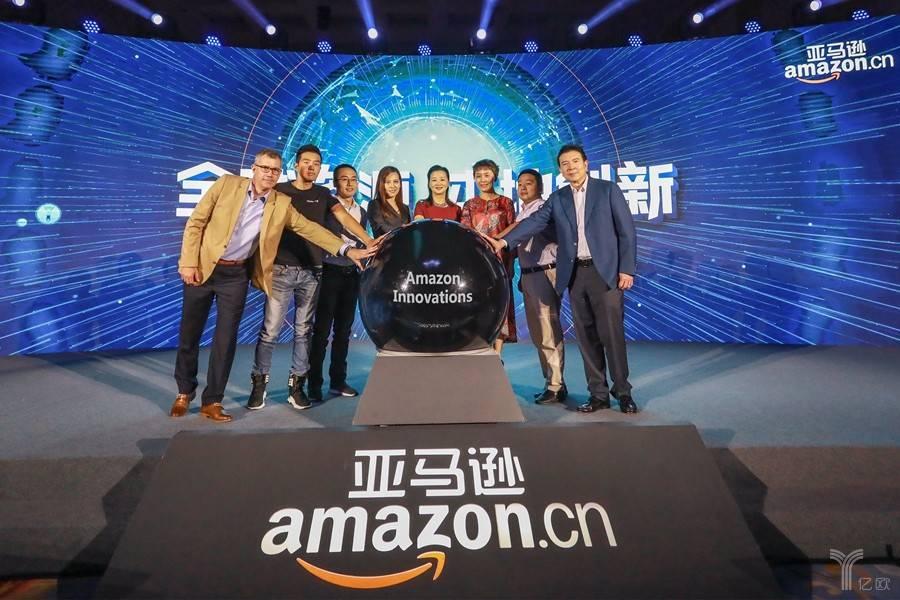 创新丨助力产业转型升级,亚马逊的中国战略