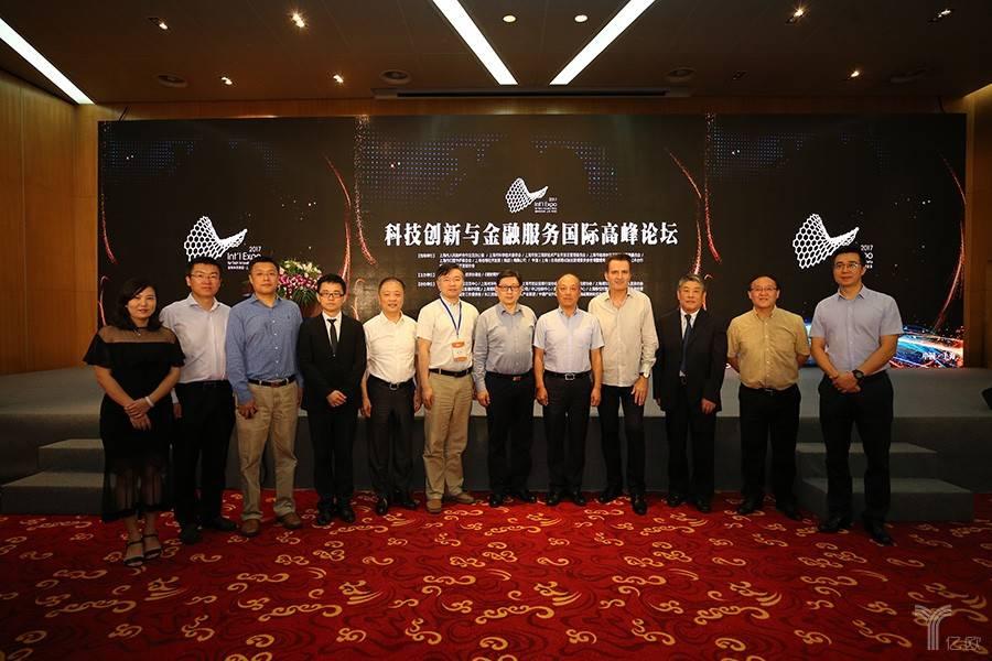 2017首届国际科创园区(上海)博览会,聚焦科技创新与金融