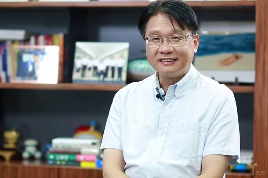 「金融科技50+」泰康在线王道南:创变互联网保险