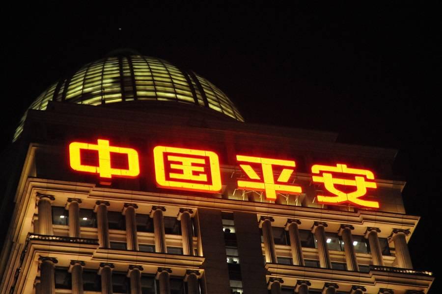 中国平安Fintech业务10大要点:金融壹帐通与陆金所各有斩获