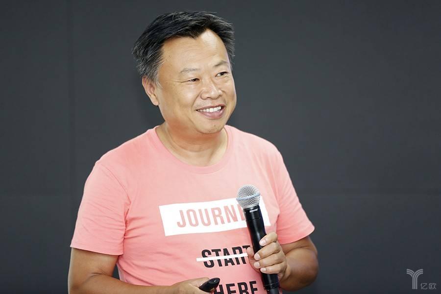 清华大学iCenter导师韩锋:区块链催生第三次财富观进化