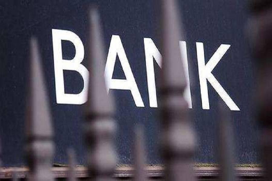 银行是如何逐渐丧失转型动力的