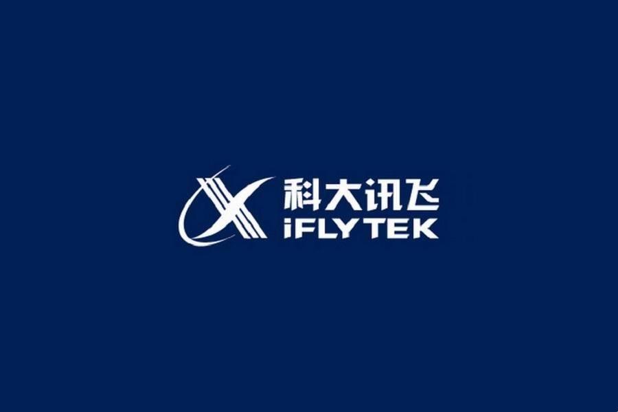 科大讯飞在遵义成立大数据公司,注册资本3000万
