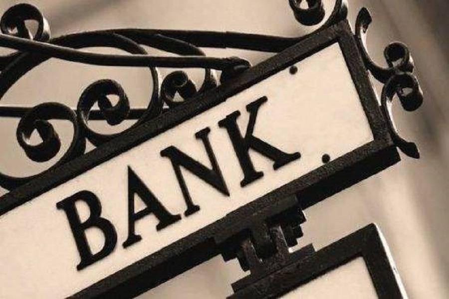 银行,民营银行,互联网银行,金融科技
