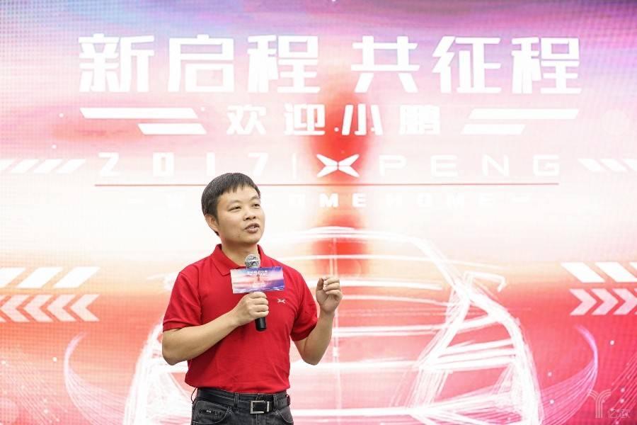 对话何小鹏:尽管2年后就是生死线,但小鹏汽车不会花钱买时间