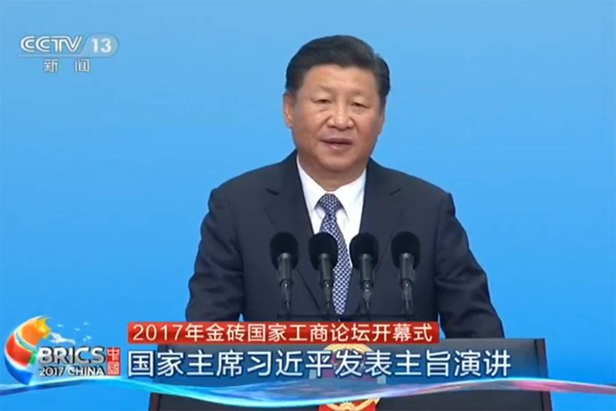 习近平主席金砖国家工商论坛开幕式演讲重点和全文