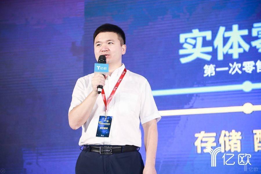 """蘇寧物流副總裁張海峰:蘇寧不是""""造車""""的,我們是""""開車""""的"""