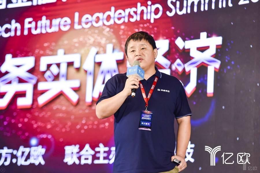 易鑫COO姜东:汽车科技金融的3大核心是数据、云服务、人工智能