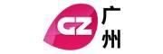 广州电视台