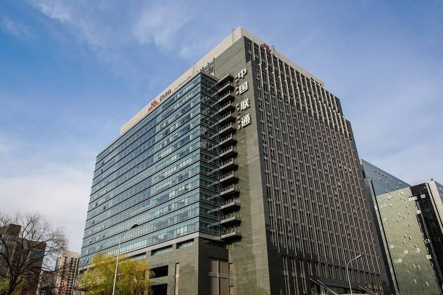 中国联通,混改,云南联通,运营商数据,电信行业