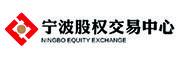 宁波股权交易中心
