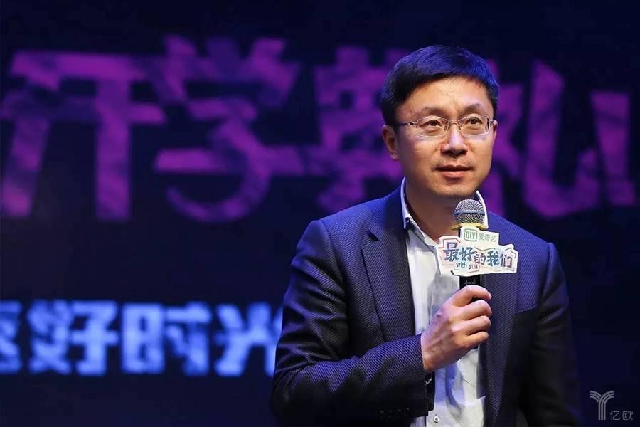 龚宇:爱奇艺赴美IPO,迟到的上市