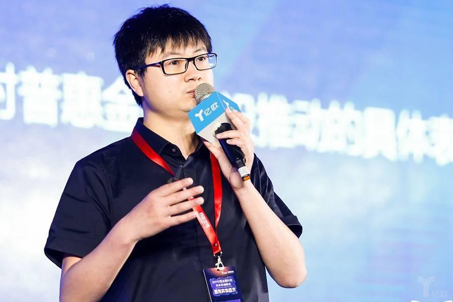 朱永敏浅橙CEO