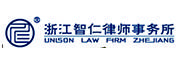 浙江智仁律师事务所