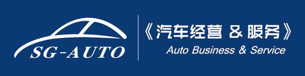 SG Auto