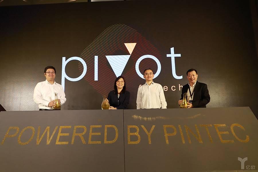 借一带一路出海东南亚,PINTEC新加坡设立金融科技公司PIVOT