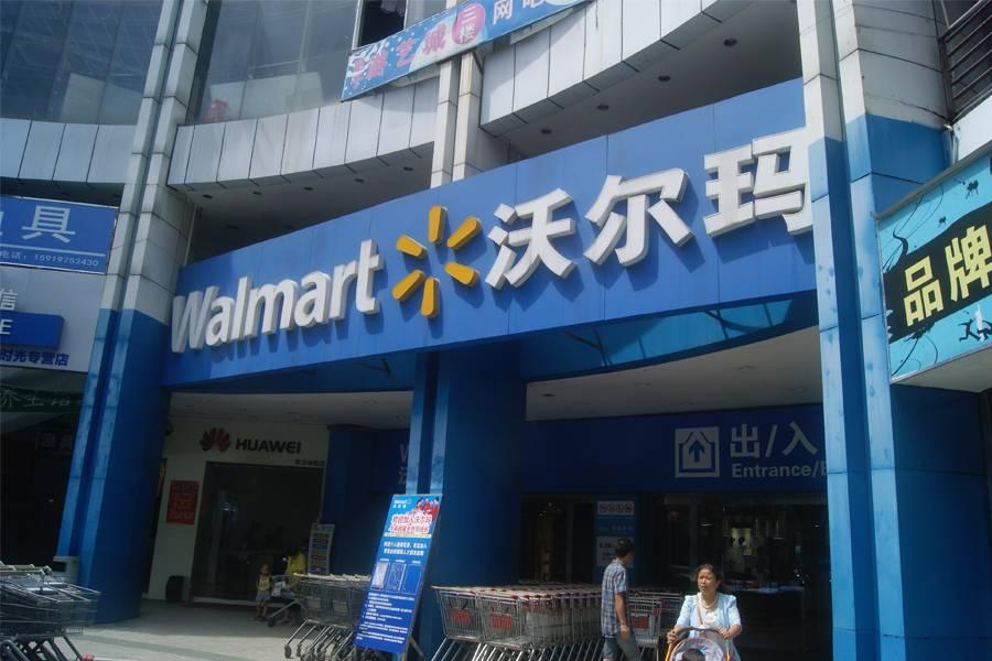 """聚焦智能零售,缩小零售业态,沃尔玛首家智能超市""""惠选""""开业"""