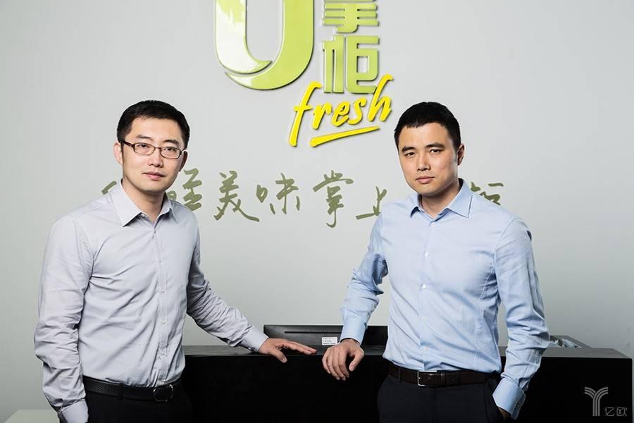首发丨生鲜电商U掌柜获超1亿元B+轮融资,海尔资本领投