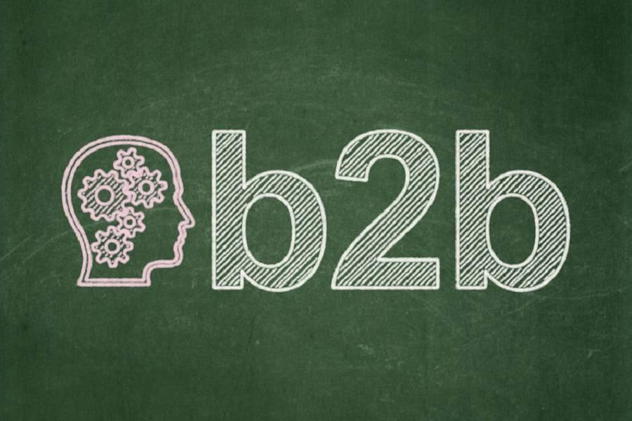 B2B,B2B,经销商,分销
