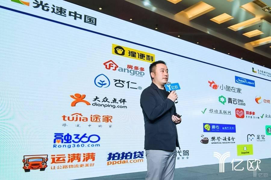 11月迎来两个互金IPO,光速中国如何投中拍拍贷和融360?