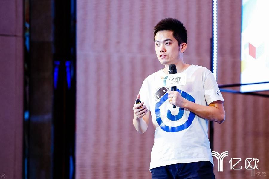 酷家乐CEO陈航:最好的体验促成转化,新零售是用新技术打造新流程