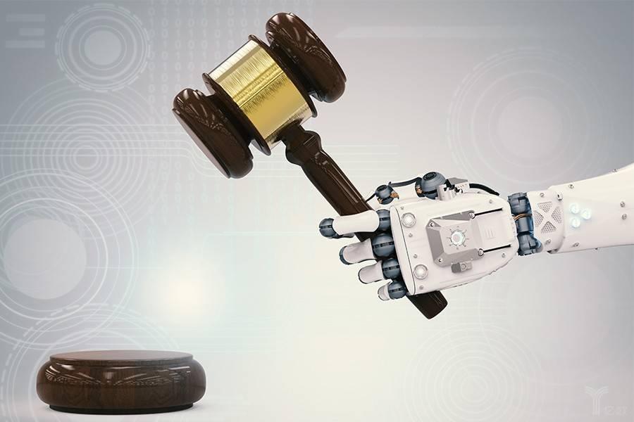 人工智能,法律