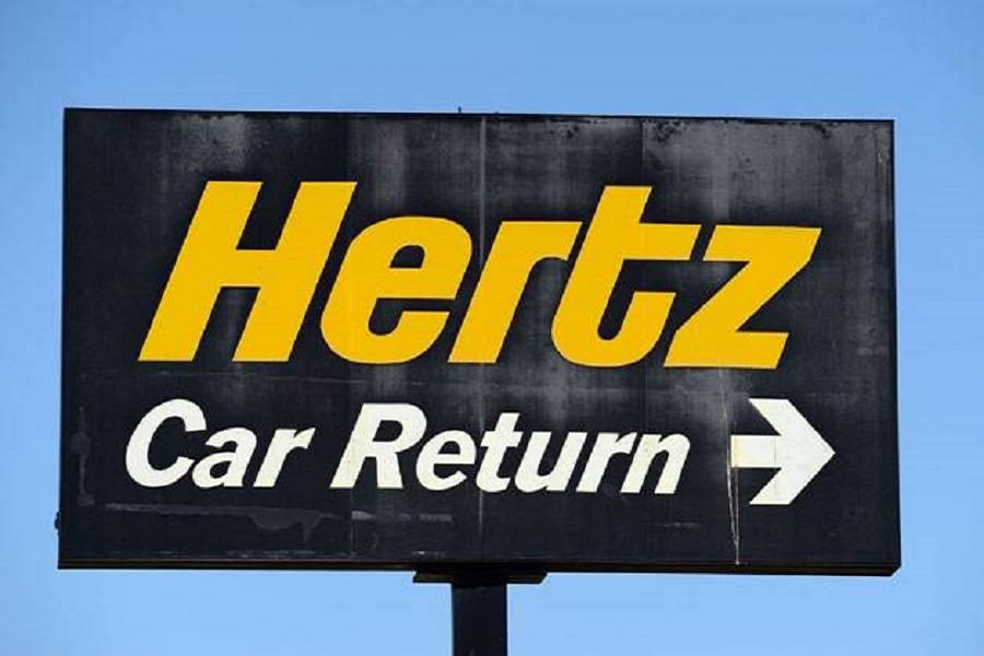 """""""一带一路""""国外案例研究:国际租车巨头Hertz或将败在第99个年头?"""