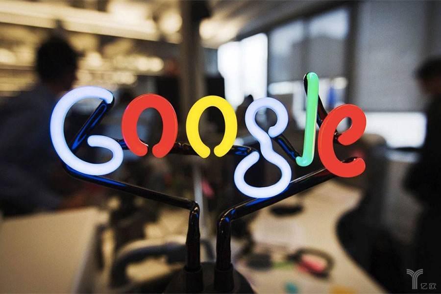 重返中国?迎接谷歌的可不只是自我阉割和尴尬的国际关系