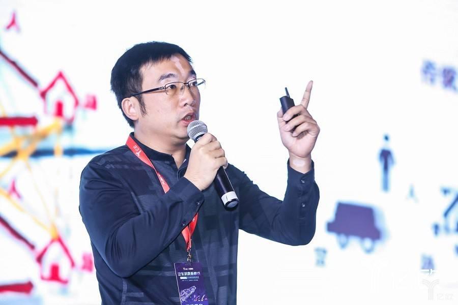 中骏资本巴震:汽车流通将进入2.0时代,产业互联网机遇初现