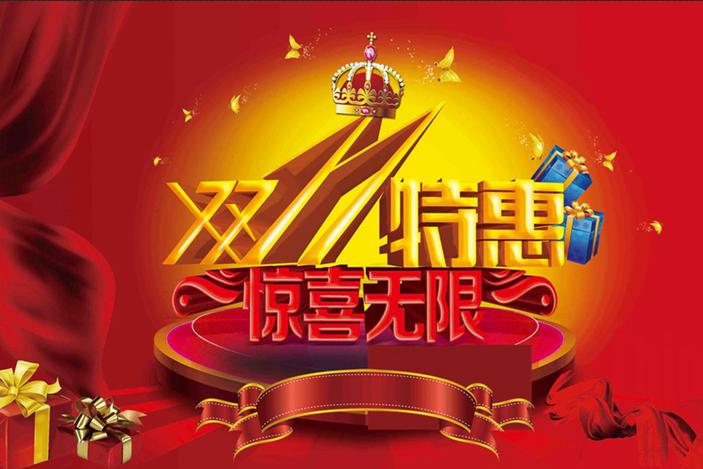 """2017电商双十一""""剁手""""攻略全汇总"""