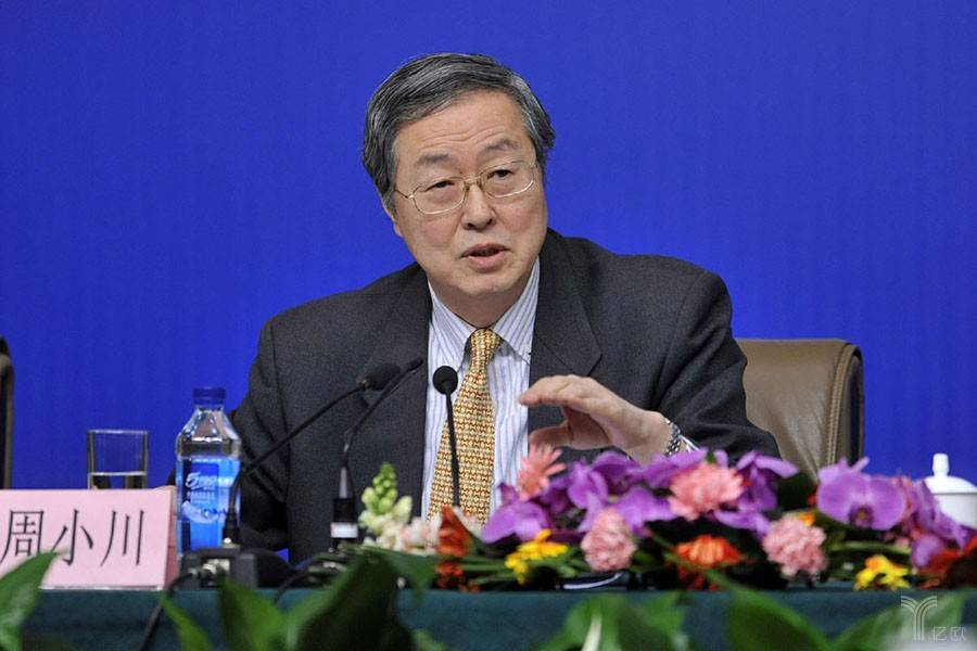 周小川:加大金融开放非常重要
